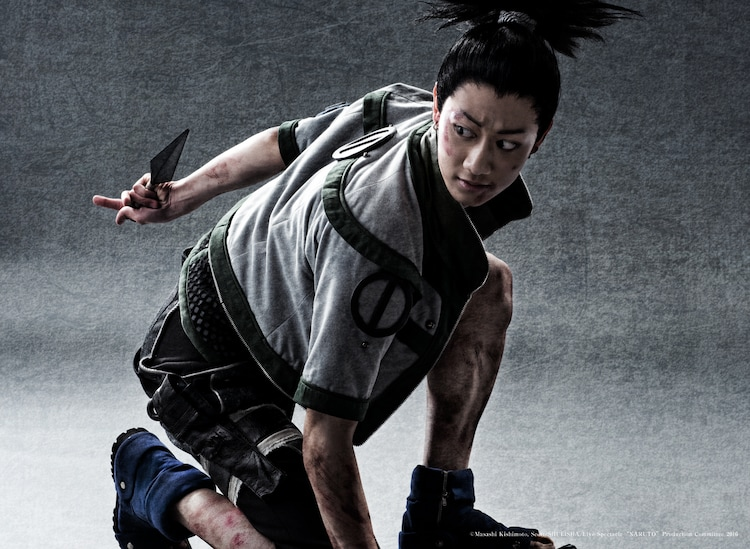 小林辰也演じる奈良シカマルのビジュアル。