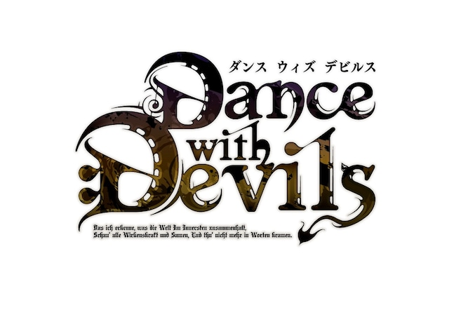 「Dance with Devils」ロゴ