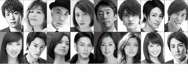 朗読舞台「逢いたくて…」出演者たち。