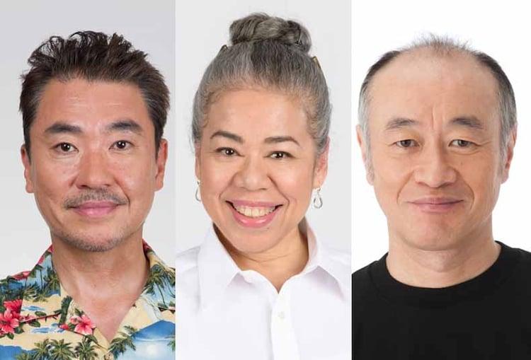 劇団道学先生「丸茂芸能社の落日」出演者。左から、青山勝、田中利花、井之上隆志。