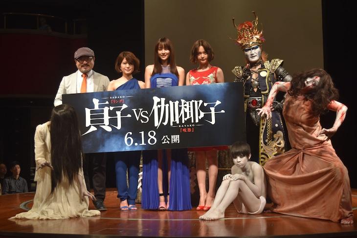 「貞子vs伽椰子」の完成記念イベントの様子。