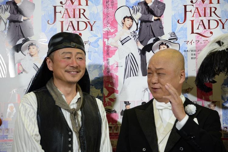 左から、松尾貴史、田山涼成。
