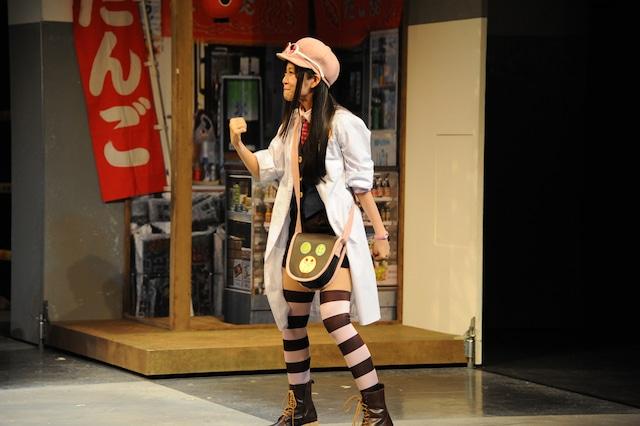 神沢有紗演じる宝月茜。