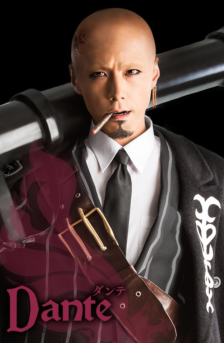 吉田宗洋演じるダンテ。