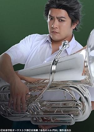 石田周作演じる目時文吾
