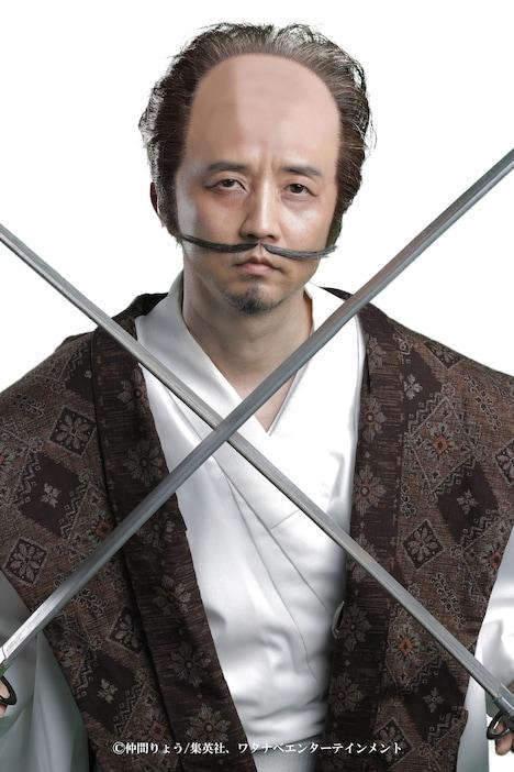 宮本武蔵を演じるお~い!久馬。