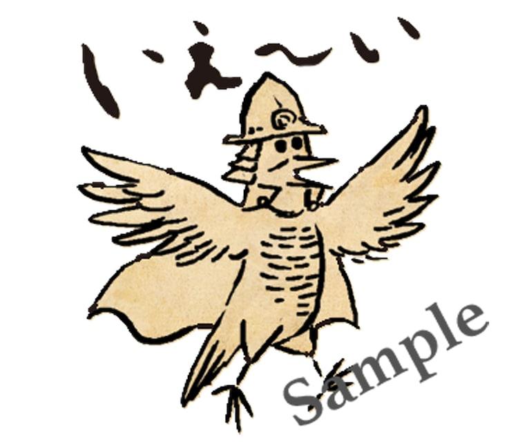 テレビアニメ「戦国鳥獣戯画」のLINEスタンプより。