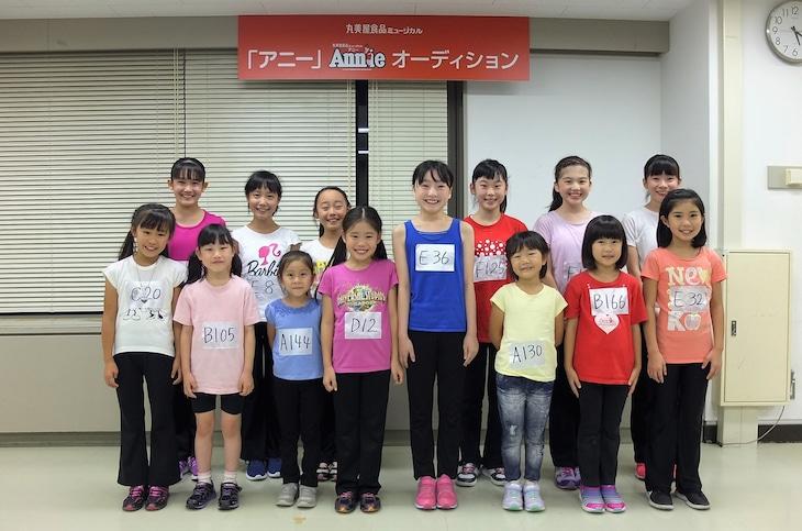 2017年に上演される丸美屋食品ミュージカル「アニー」でアニー役と孤児役に選ばれた14人。