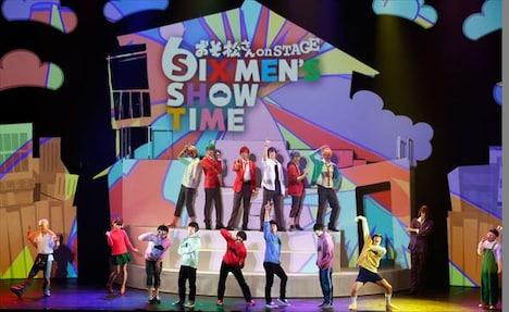 「おそ松さん on STAGE ~SIX MEN'S SHOW TIME~」ゲネプロの様子。