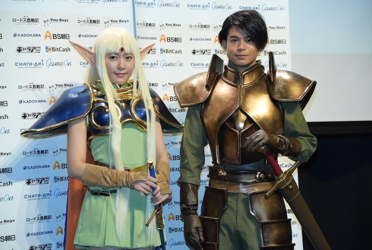 左からディードリット役の多田愛佳、パーン役の菅谷哲也。