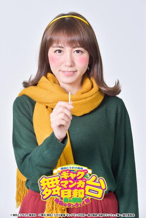 大場美奈演じるマチ子。