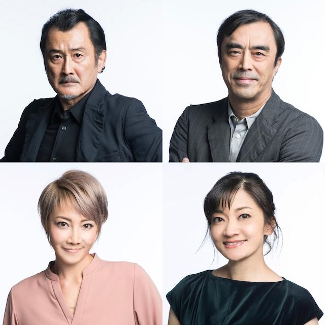 左上から時計回りに、吉田鋼太郎、益岡徹、島田歌穂、柚希礼音。