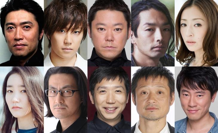 「劇団☆新感線『髑髏城の七人』 Season鳥 Produced by TBS」のキャスト。