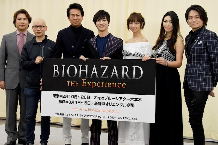 「BIOHAZARD THE Experience」製作記者発表より。左から小林裕幸、鈴木勝秀、東幹久、横浜流星、篠田麻里子、Raychell、上松範康。