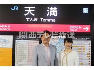 関西テレビ「大阪環状線 ひと駅ごとの愛物語-Part2-」第4話より。(c)KTV