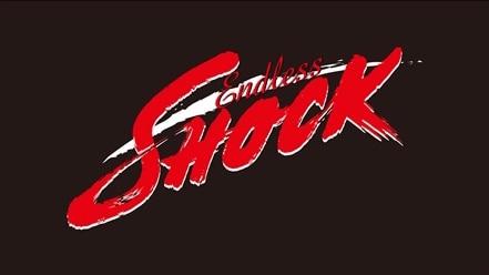 「Endless SHOCK」ロゴ