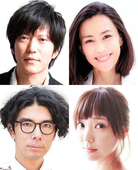 「誰か席に着いて」出演者。左上から時計回りに田辺誠一、木村佳乃、倉科カナ、片桐仁。