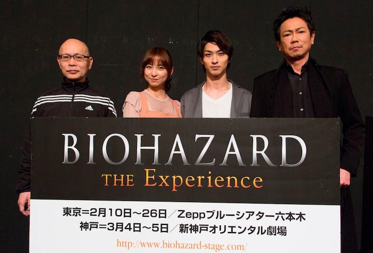 左から鈴木勝秀、篠田麻里子、横浜流星、東幹久。