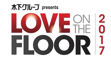 木下グループ presents「LOVE ON THE FLOOR 2017」ロゴ