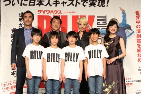 ミュージカル「ビリー・エリオット~リトル・ダンサー~」製作発表記者会見の様子。