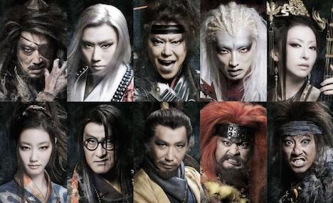「劇団☆新感線『髑髏城の七人』 Season鳥」出演者