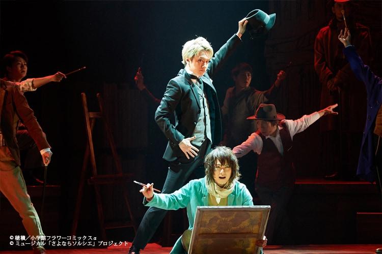 ミュージカル「さよならソルシエ」再演より、良知真次演じるテオドルス・ファン・ゴッホ(後)、平野良演じるフィンセント・ファン・ゴッホ(前)。