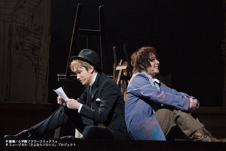 ミュージカル「さよならソルシエ」再演より、左から良知真次演じるテオドルス・ファン・ゴッホ、平野良演じるフィンセント・ファン・ゴッホ。