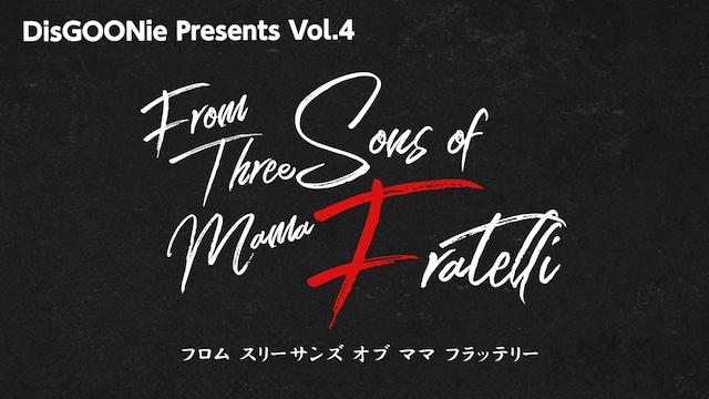 DisGOONie Presents Vol.4「From Three Sons of Mama Fratelli」タイトルロゴ