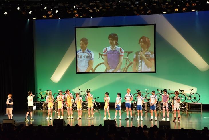 「ドラマ『弱虫ペダル』壮行会イベント」の様子。