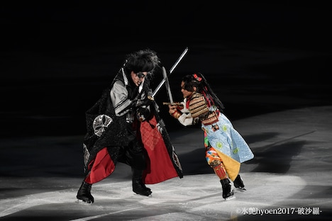 「氷艶 hyoen2017ー破沙羅ー」より。(c)氷艶hyoen2017-破沙羅-