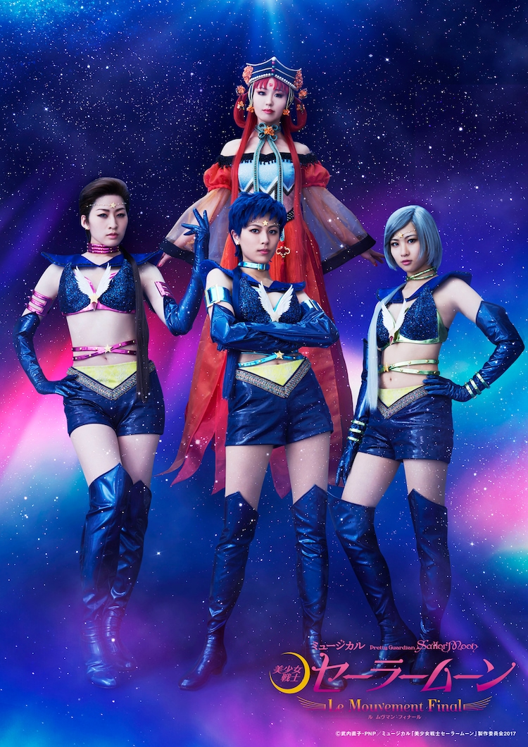 前列左から立道梨緒奈演じるセーラースターメイカー、春川芽生演じるセーラースターファイター、松田彩希演じるセーラースターヒーラー。後列は岡村麻未演じる火球皇女。