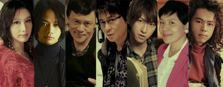 ミュージカル「HEADS UP!」再演の出演者。左から大空ゆうひ、池田純矢、橋本じゅん、哀川翔、相葉裕樹、青木さやか、中川晃教。