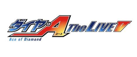 「ダイヤのA The LIVE V」ロゴ