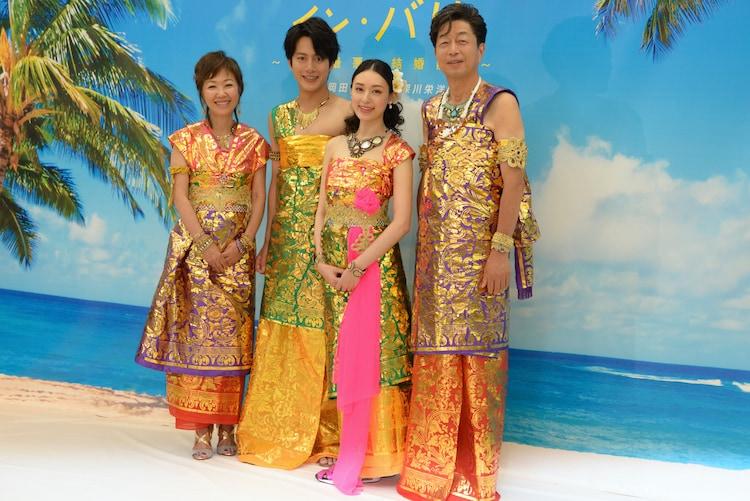 「ミッドナイト・イン・バリ~史上最悪の結婚前夜~」製作発表より。左から浅田美代子、溝端淳平、栗山千明、中村雅俊。