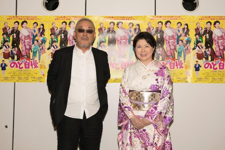 左から井筒和幸、森昌子。(撮影:加藤孝)