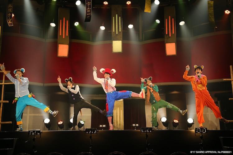 ねずみ男子。左からブックス(花塚廉太郎)、ジェラルド(増本健一)、ジョージ(福島海太)、ロベルト(永松文太)、ハンス(松田将希)。