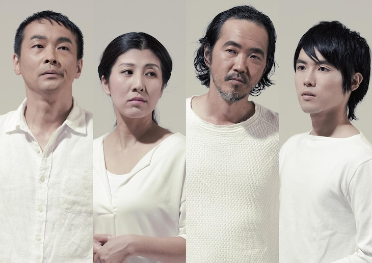 iaku「ハイツブリが飛ぶのを」告知ビジュアル。左から平林之英、阪本麻紀、緒方晋、佐藤和駿。