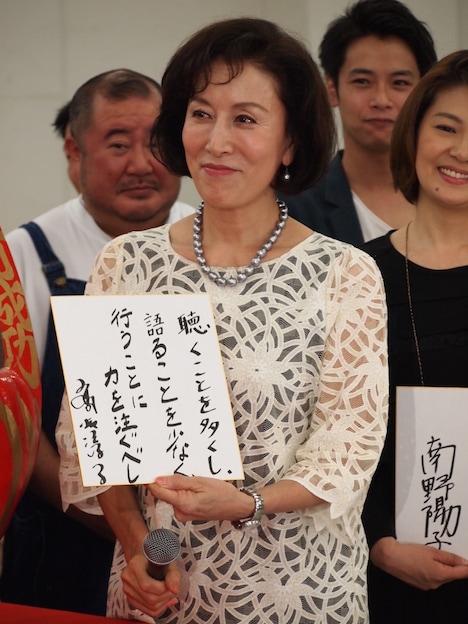 自分の好きなセリフを紹介する高畑淳子。