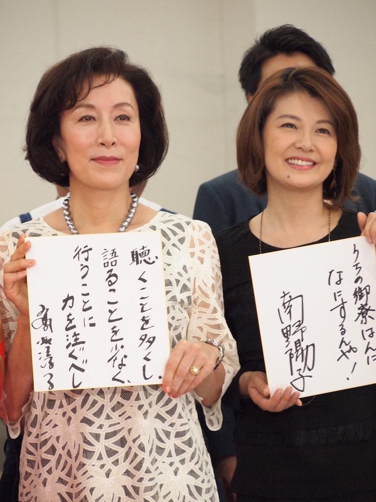 「土佐堀川 近代ニッポン―女性を花咲かせた女 広岡浅子の生涯」顔寄せより。左から高畑淳子、南野陽子。