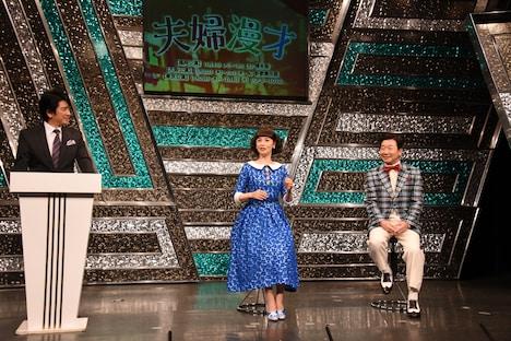 「夫婦漫才」製作発表より。左から川崎麻世、大地真央、中村梅雀。