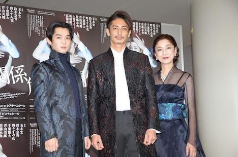 左から千葉雄大、玉木宏、高橋惠子。
