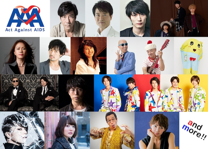 「Act Against AIDS 2017『THE VARIETY 25』~絶好調俳優大熱唱!本物聴かせますミュージシャン!~」の出演者。
