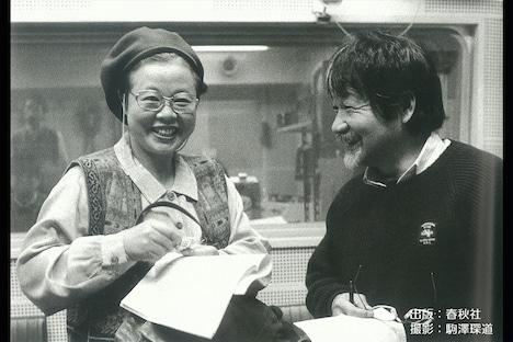 10月31日放送の「ビビット」より、市原悦子(左)と常田富士男(右)。(c)TBS