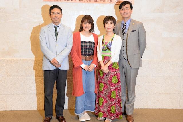 タクフェス第5弾「ひみつ」東京公演の囲み取材より。左から松本利夫(EXILE)、福田沙紀、戸田恵子、宅間孝行。