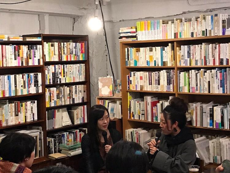 山田佳奈×ペヤンヌマキ×田中大介「演劇人たちが語る、『下北沢』と諸々について」より。