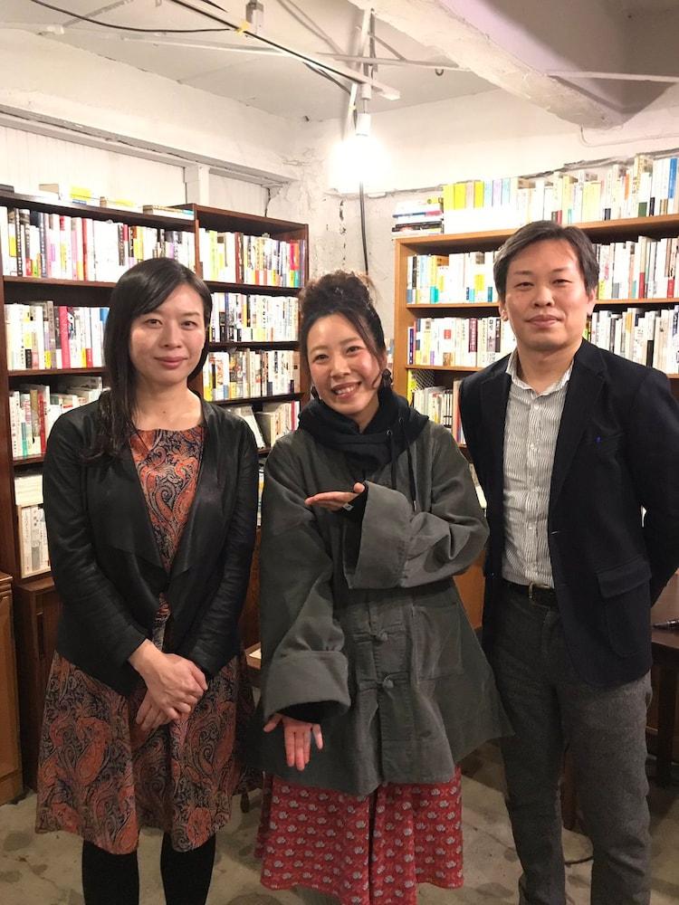 左からペヤンヌマキ、山田佳奈、田中大介。