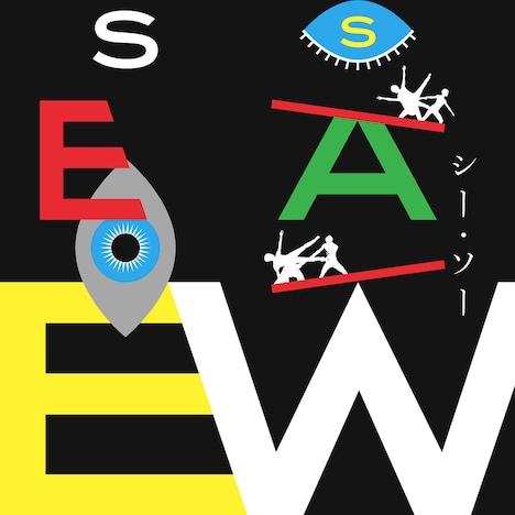 GRINDER-MAN「SEE SAW」ビジュアル