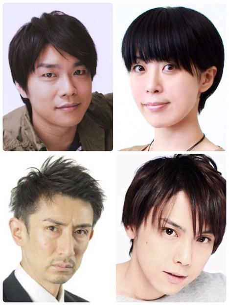 上段左から畑中智行、永井幸子。下段左から篠原功、増田裕生。