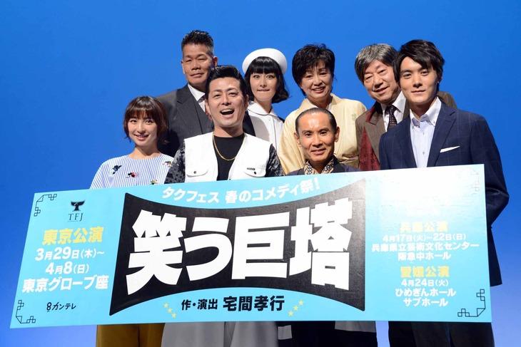 タクフェス「春のコメディ祭!『笑う巨塔』」製作発表会より。