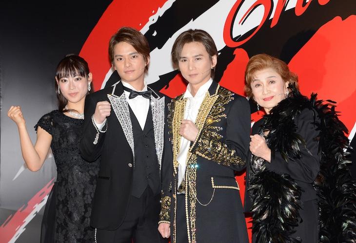 左から瀧本美織、中山優馬、堂本光一、久野綾希子。